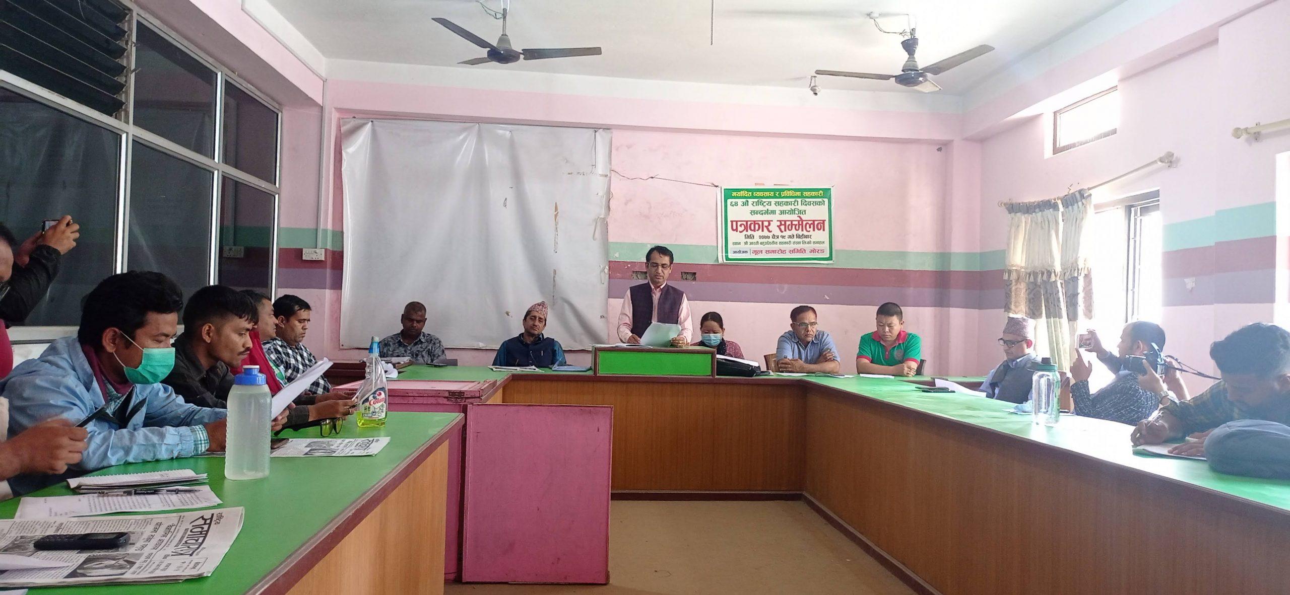 मोरङमा राष्ट्रिय सहकारी दिवस भब्य रुपमा मनाइने